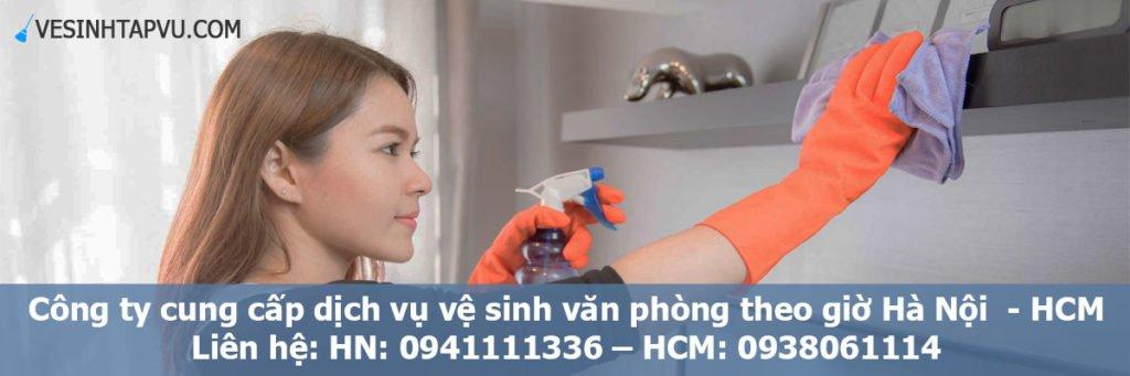 công ty cung cấp dịch vụ vệ sinh hoàng mai